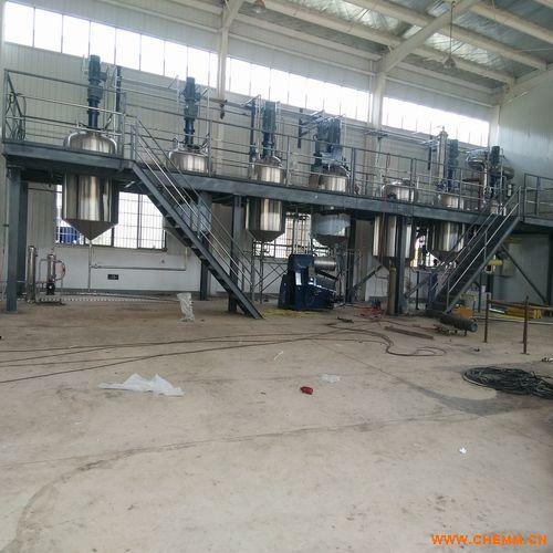 化工 乳胶漆 反应釜平台设备
