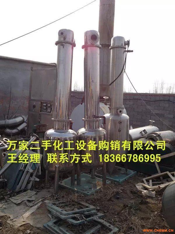 二手10吨三效蒸发器多少钱一台
