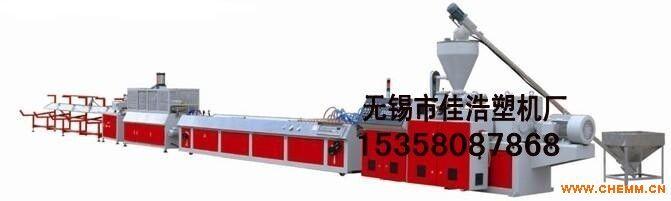 挤出机  产品名称:微晶地板机械