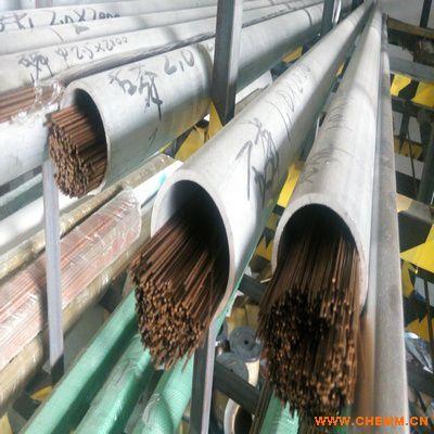 江西T2紫铜棒 电极用c1020紫铜棒材料 江铜原产紫铜棒