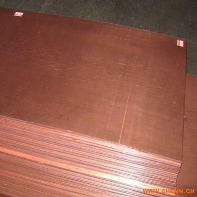 紫铜块免费切割 200*300紫铜块精密切割 广东紫铜大板价格