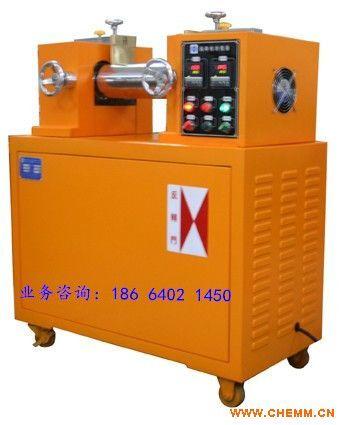 5寸开炼机(电加热)