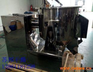 苏邦干燥 强制混粉机  方便面调料混合机  ZGH高速混合机
