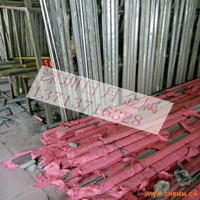 研磨用316L不锈钢棒 广东316不锈钢棒 电机用不锈钢棒加工