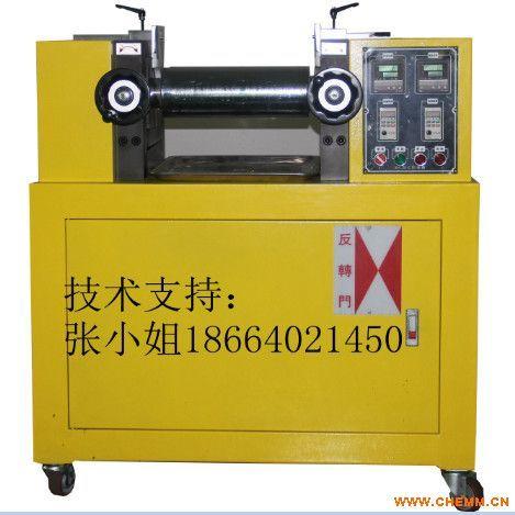 东莞开炼机,实验室炼胶机,XH-401A 定速开炼机