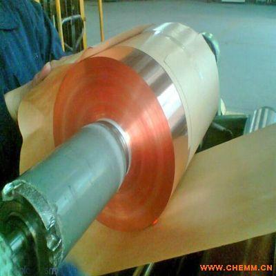 高精c5191磷铜箔 0.03厚紫铜箔价格 电解纯铜箔厚度