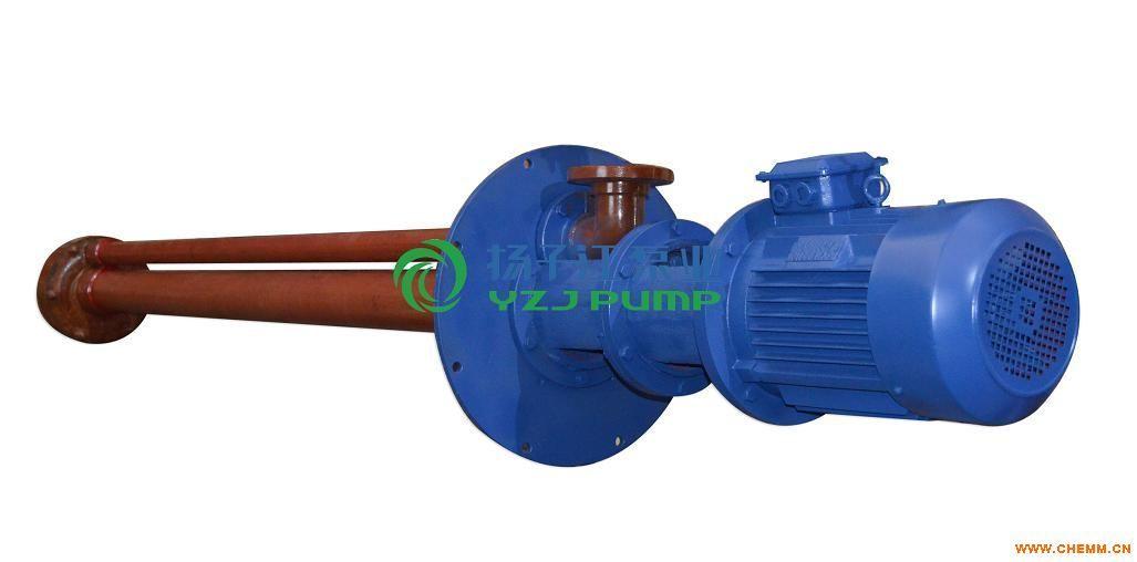 液下泵:WSY、FSY型防爆玻璃钢液下泵,耐酸液下泵