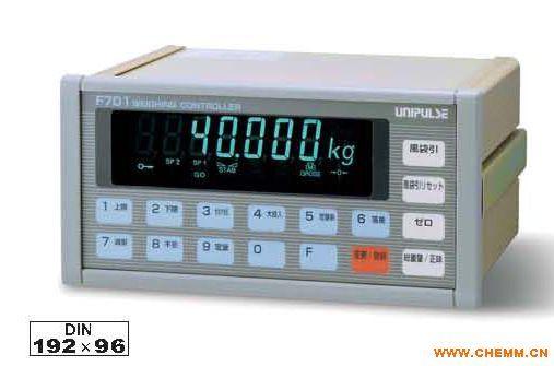 F701价格 F701多少钱 F701低价供应 F701一级代理
