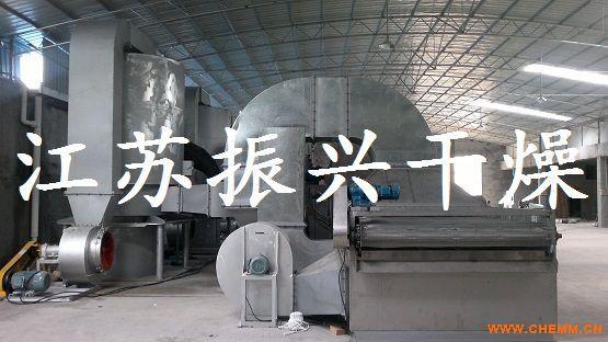 虾皮专用网带式干燥机