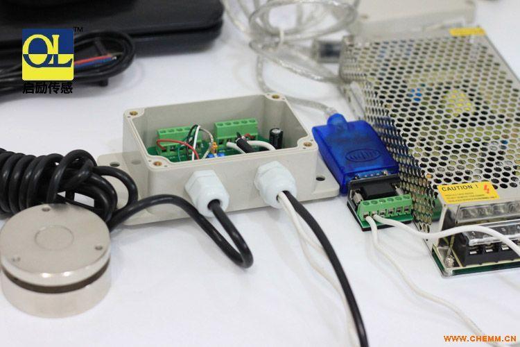 称重传感器连接电脑使用 数据读取 配套设备 mv毫伏信号转485通讯