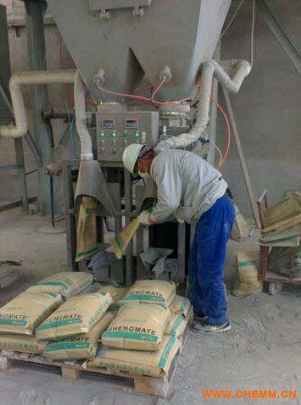 干粉砂浆包装机 干粉砂浆充填机 干粉砂浆灌装机 干粉砂浆打包机
