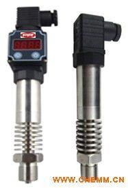 FPT-822高温工业压力传感器/变送器