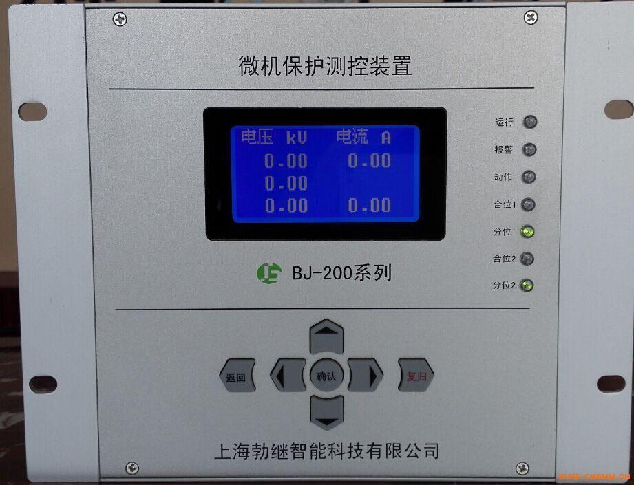 仪器仪表及自动化 电子电工仪器  产品名称:变压器保护测控装置 产品