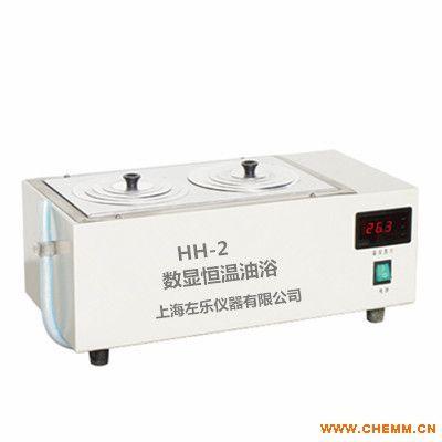 电热恒温水浴锅HH-2双孔