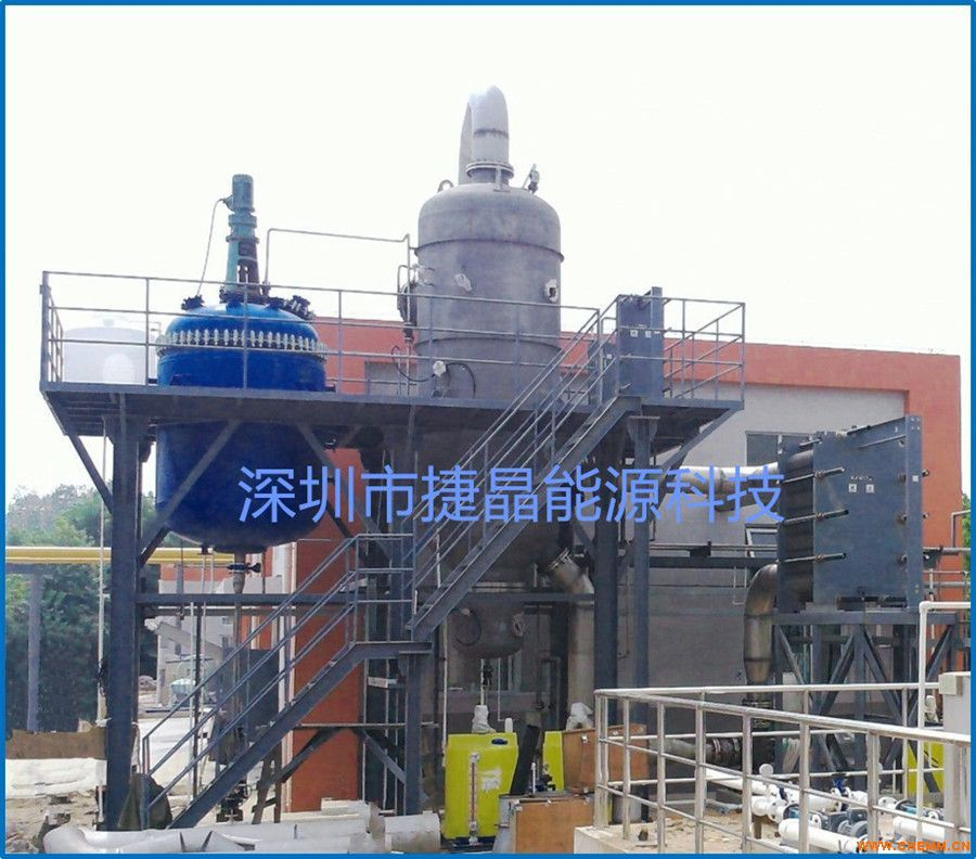 mvr-mvr蒸发器-整装单元式蒸发器_捷晶能源蒸发设备
