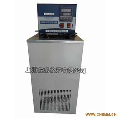 低温冷却液循环泵DL-1020