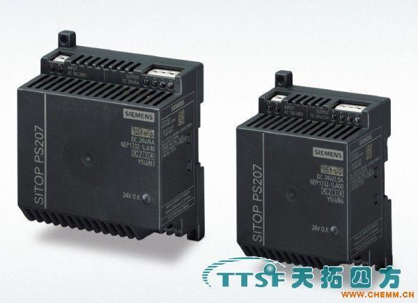 西门子SITOP PS207 电源模块现货销售