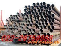 钢管 工业无缝管 工业焊管大概价格