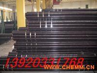 日照15crmog合金管、12cr1movg合金管厂家