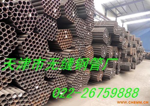 柳州p91合金管、35crmo合金管供应商