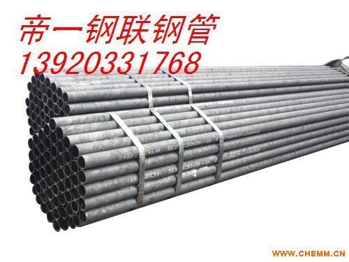 洛阳cr5mo合金管、42crmo合金管生产厂家