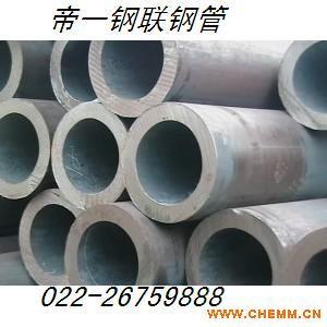 压力用途的无缝钢管什么价格