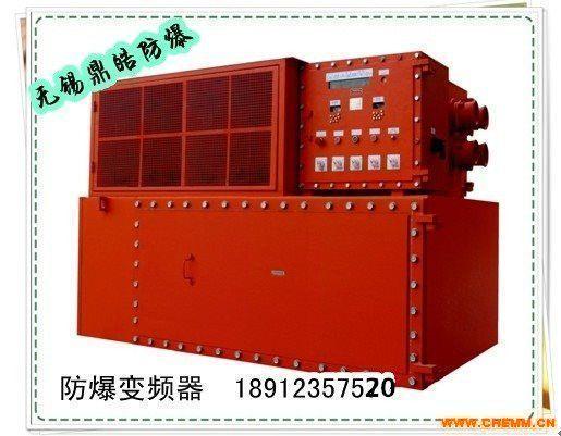 Ⅱ类防爆区域专用防爆变频器