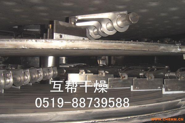 富马酸亚铁烘干设备