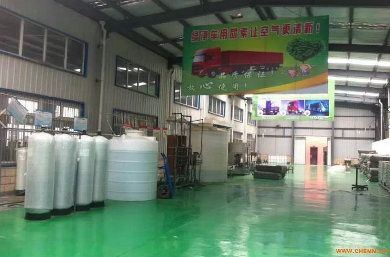 车用尿素液生产设备