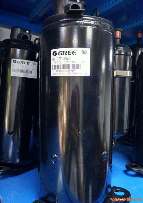 原装空调压缩机凌达 qxc-23u 1.5hp格力空调压缩机 r407c