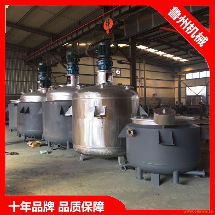 3000L 电加热反应釜 反应釜生产厂家
