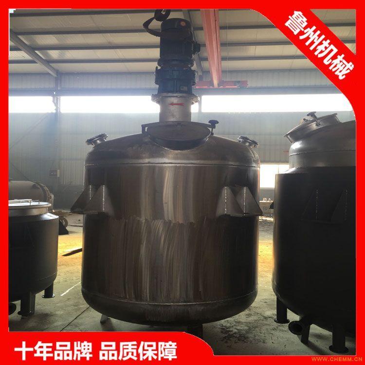 厂家生产定做5000L电加热反应釜 不锈钢电加热反应釜