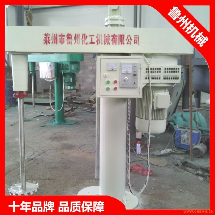 【鲁州现货供应】22KW机械升降/电磁调速高速分散机