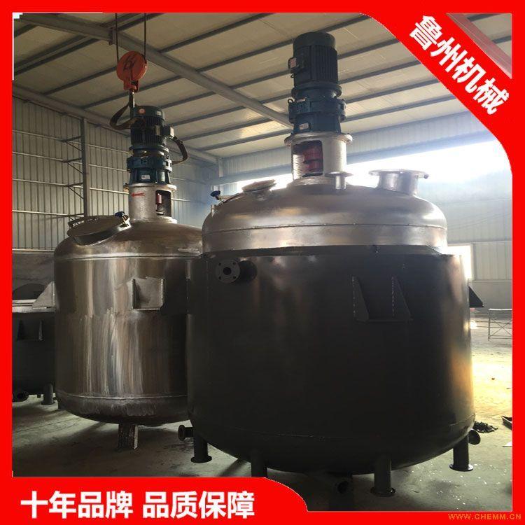 化工机械厂家定制电加热反应釜 防爆电加热反应釜