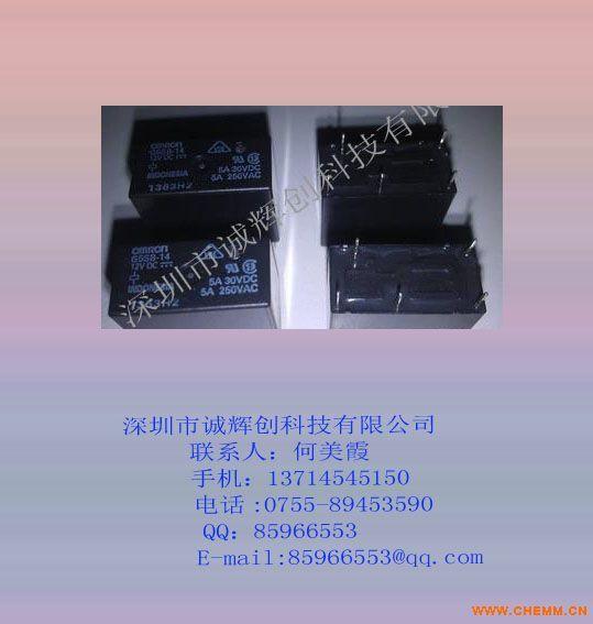 原装欧姆龙 继电器g5sb-14-dc12v 批发特价