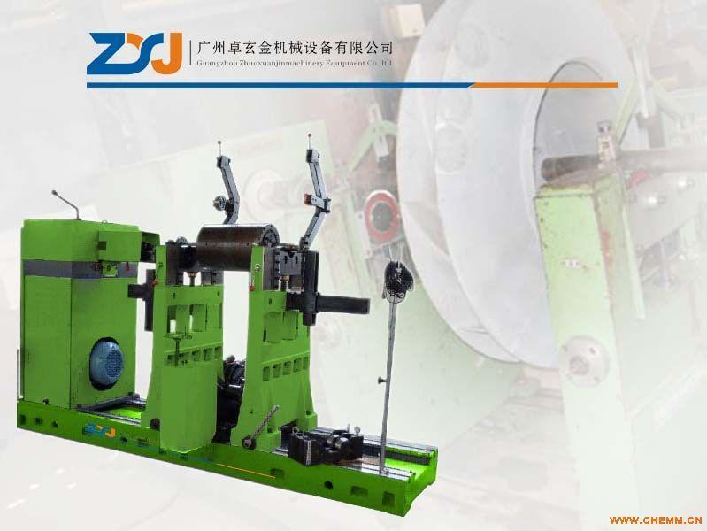 平衡机厂家供应工业用风机动平衡机