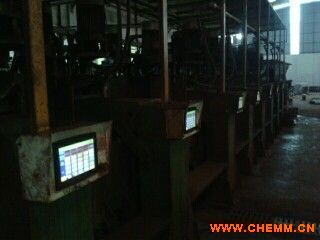 佛山纺织机械自动化 PLC/伺服电机/触摸屏/变频器/数控系统/步进电机/工控机/PLC编程调试