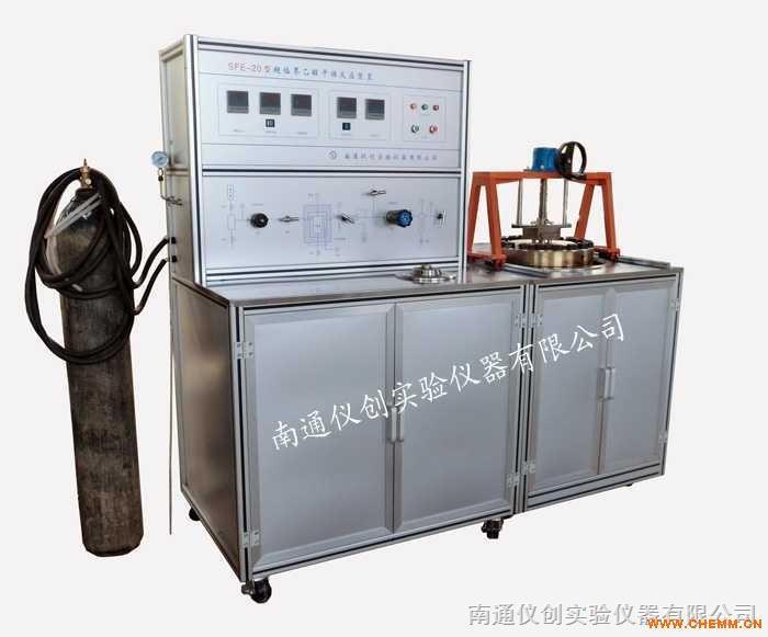 超临界气凝胶高温干燥设备