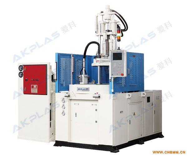AT-2R(3R) Series  LSR液态硅胶专用机  AKPLAS爱科立式注塑机