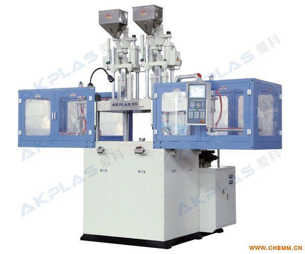 T型中心转塔双色机系列  AKPLAS爱科立式注塑机