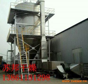 中药浸膏专用离心干燥设备 苏邦干燥