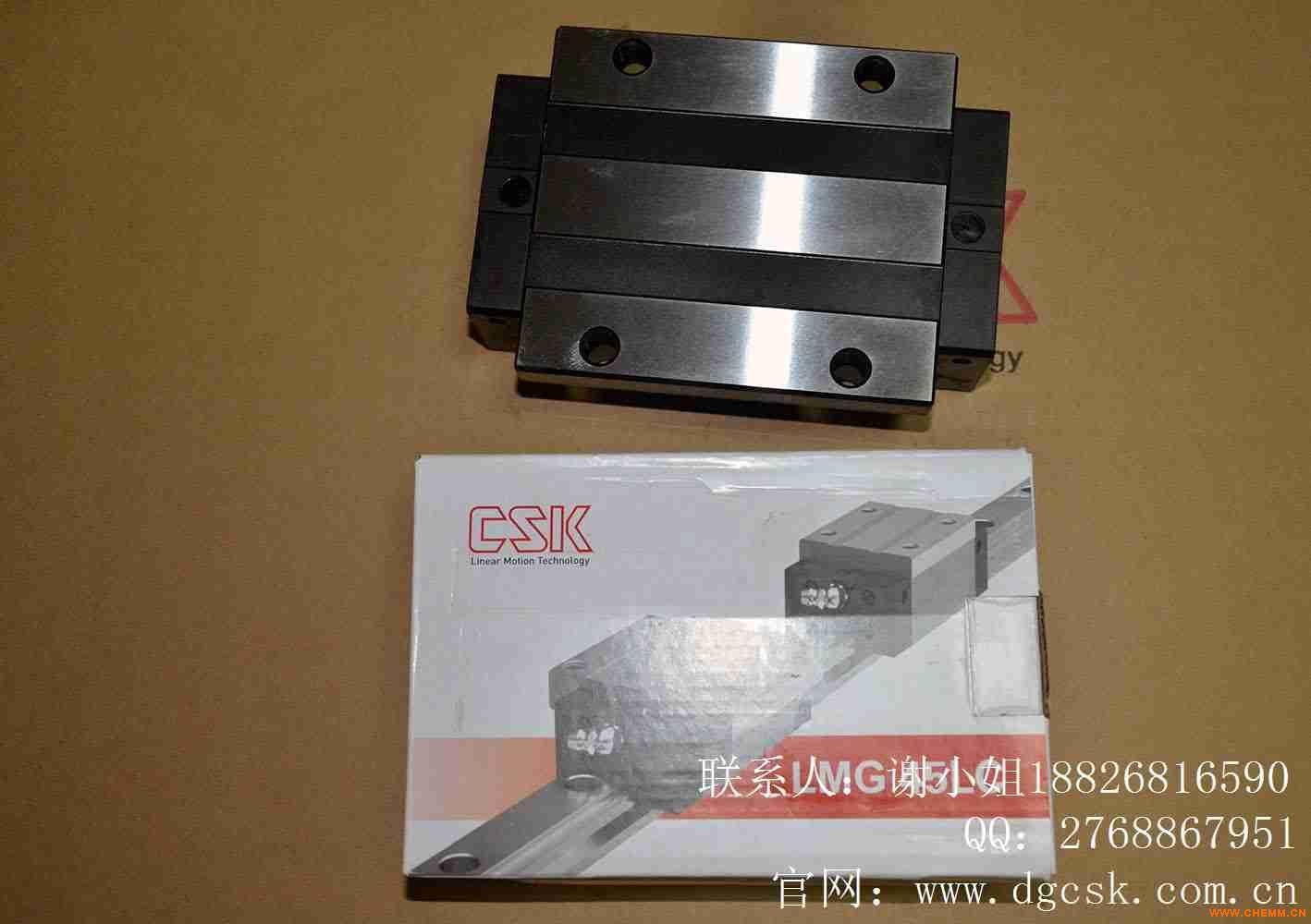 台湾CSK原装进口LMG45LC加长高组装法兰型滑块