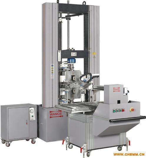100kN微机控制全自动电子拉伸试验机