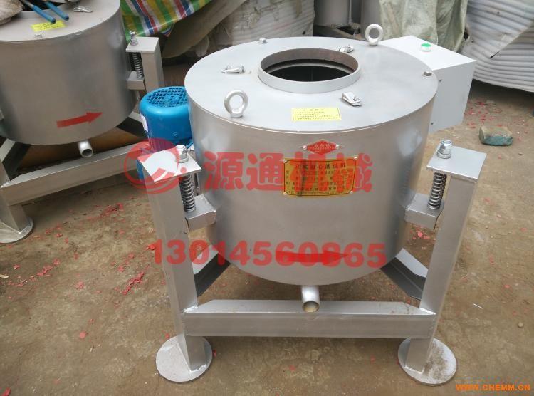 离心式精滤机离心式油渣过滤机滤油机的设计说明