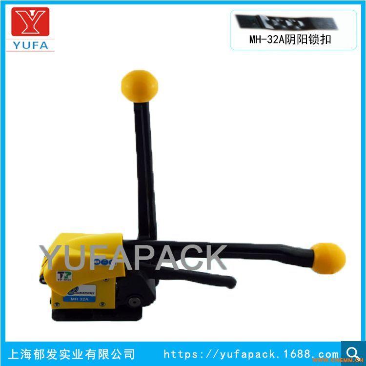 台湾原装进口打包机  无扣打包机 木箱打包机 手动免扣钢带打包机