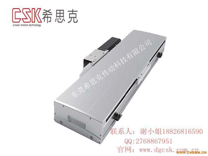 供应台湾CSK半封闭有铁芯线性电机模组滑台支撑座 导轨丝杆模组