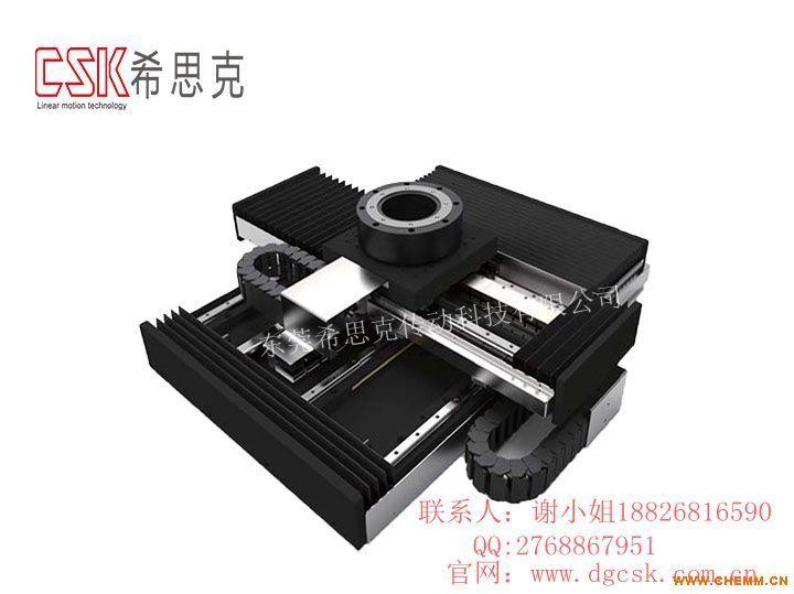 供应台湾CSK精密十字平台电机模组 微型线性马达伺服控制系统