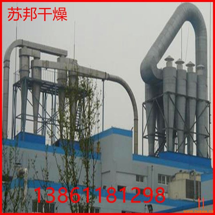 苏邦精品推荐 活性碳粉气流干燥机 淀粉烘干机