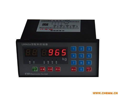 LN965A配料控制器技术交流