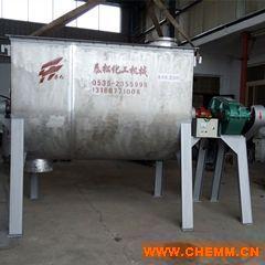 专业生产 双螺带卧式饲料搅拌机 螺带混合机 型号齐全